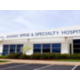 Kansas Spine & Specialty Hospital just around the corner from us!