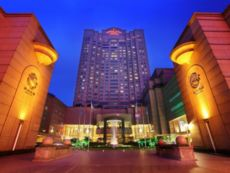 Crowne Plaza Chengdu City Centre