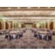 Al Thuraya Ballroom