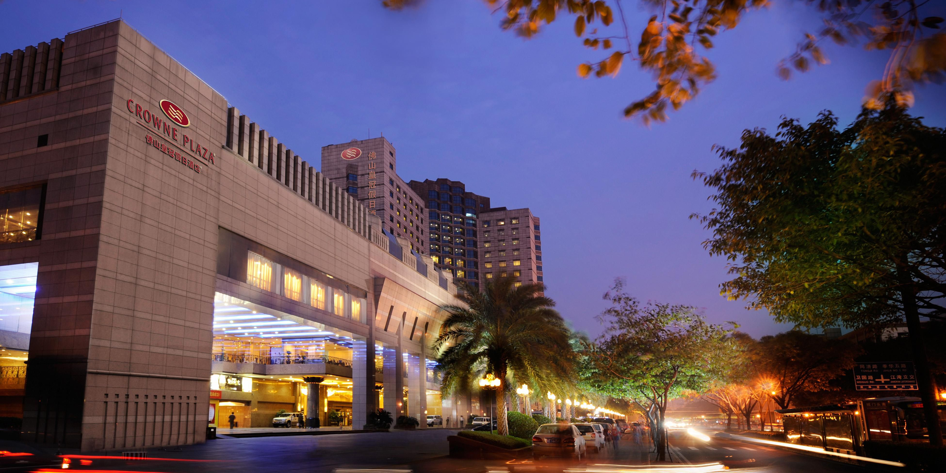 Things to do in foshan