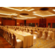 Megha Convention Hall