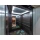 엘리베이터 로비