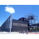 Tour Harley Davidson Museum- Milwaukee Attraction