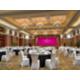 Yonghe Ballroom