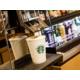 You can enjoy the Starbucks coffee.