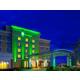 Battle Creek Holiday Inn Hotel Exterior