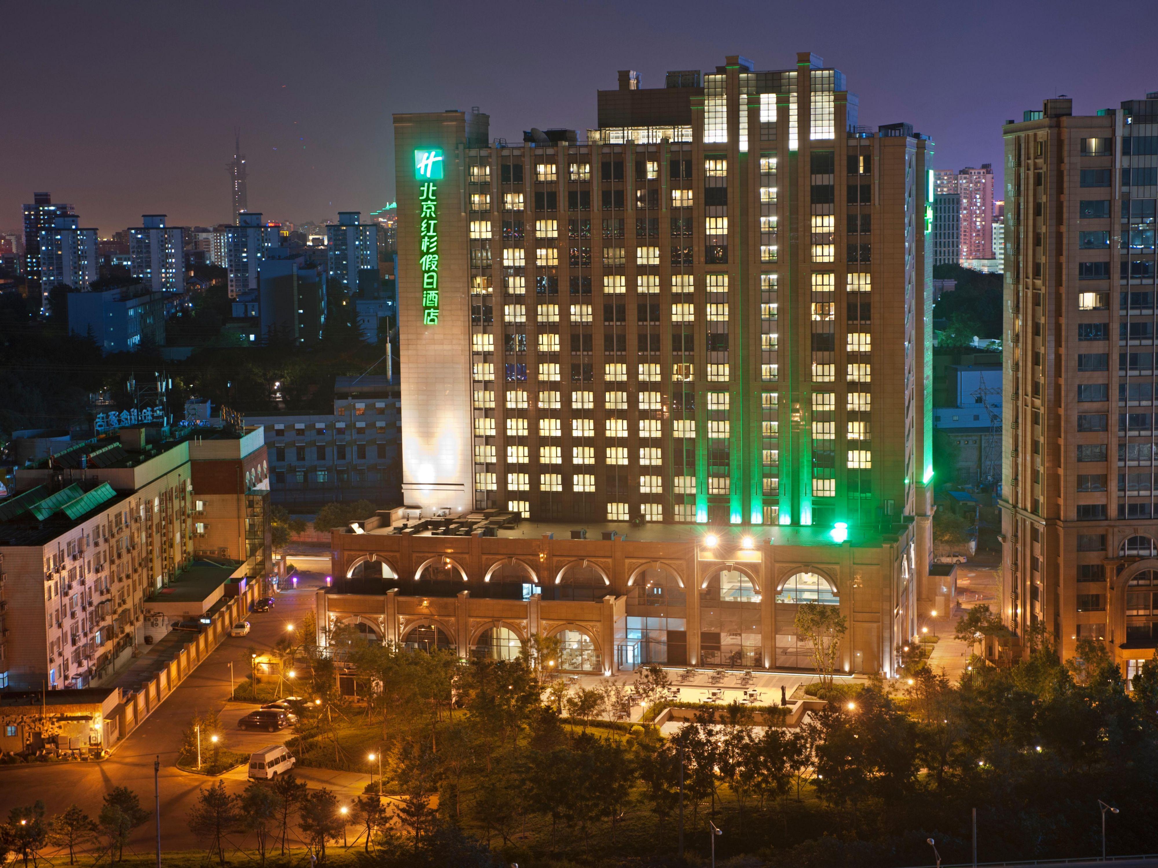 Holiday Inn Beijing Haidian Hotel by IHG