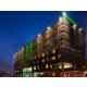 Night at Holiday Inn Belgrade