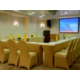 Aswan Meeting Room