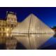 Louvre Pyramide museum - 20mn  by metro