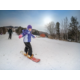 Bring your ski board and enjoy the outdoors