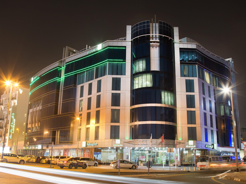 Holiday Inn Dubai - Al Barsha Hotel by IHG