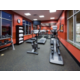 Fitness Center at Holiday Inn Eau Claire South