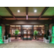 Come in and Rediscover  the Holiday Inn Six Flags