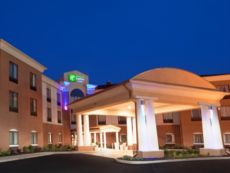 Holiday Inn Express & Suites Akron Regional Airport Area