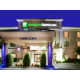 Welcome to the Holiday Inn Express Hotel & Suties Richmond NAshlan