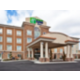Holiday Inn Express & Suites Atlanta Arpt West -Hotel Exterior