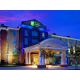 Welcome to our Holiday Inn Express & Suites Baton Rouge East