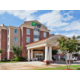 HI Express Baton Rouge East Hotel Feature