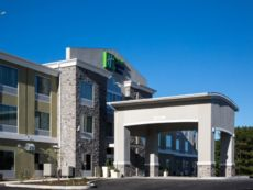 Holiday Inn Express & Suites Carlisle - Harrisburg Area