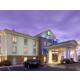 Welcome to the Holiday Inn Express Chambersburg!