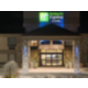 Cooperstown Holiday Inn Express