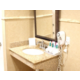 ADA Accessible Sink