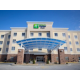 Welcome to the Holiday Inn Express & Suites Edwardsville, IL