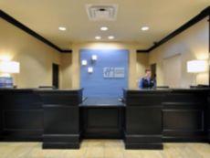 Holiday Inn Express & Suites Halifax Airport