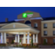 Holiday Inn Express & Suites in the heart of Amish Country