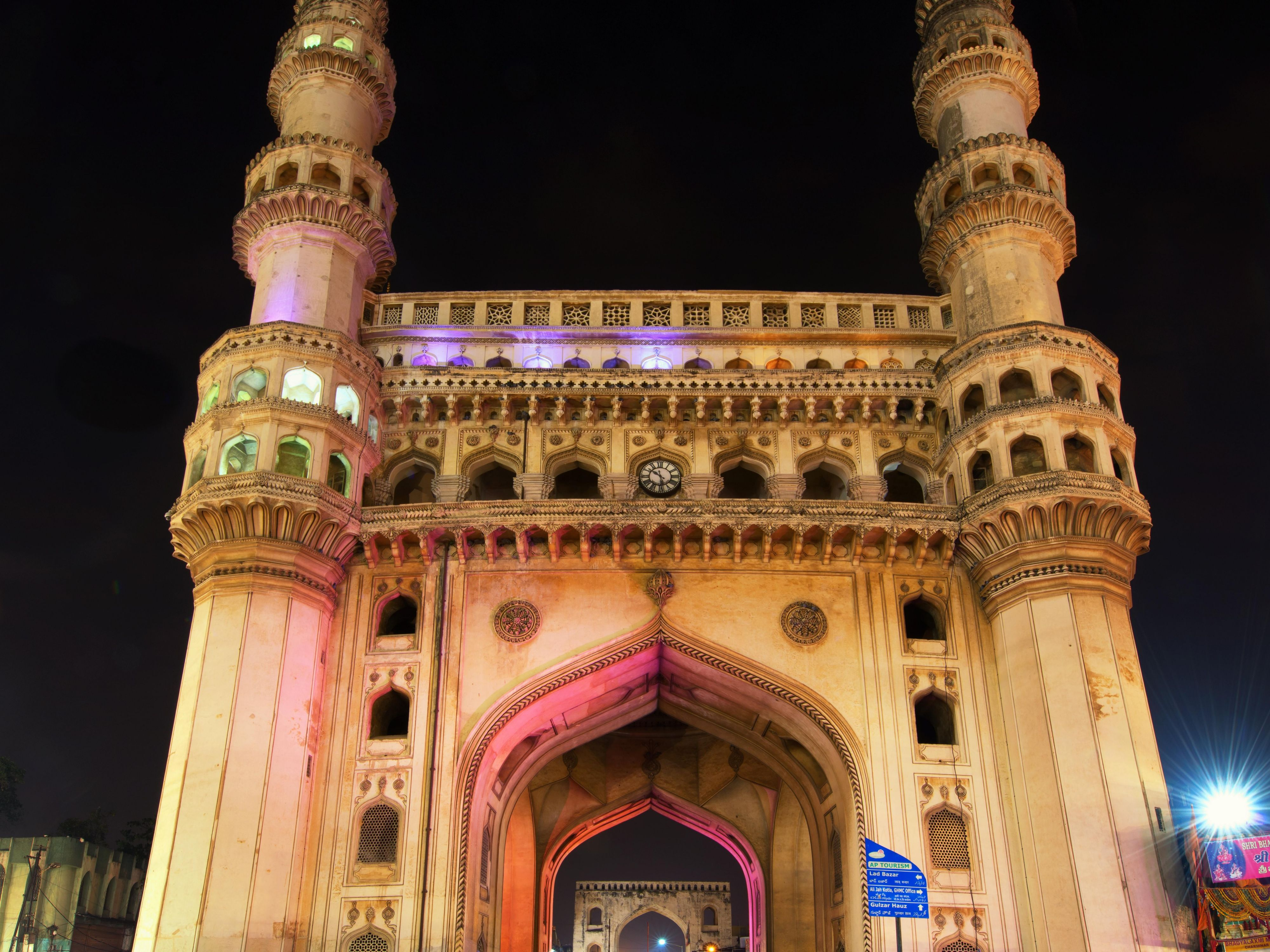 Area Attraction - Charminar