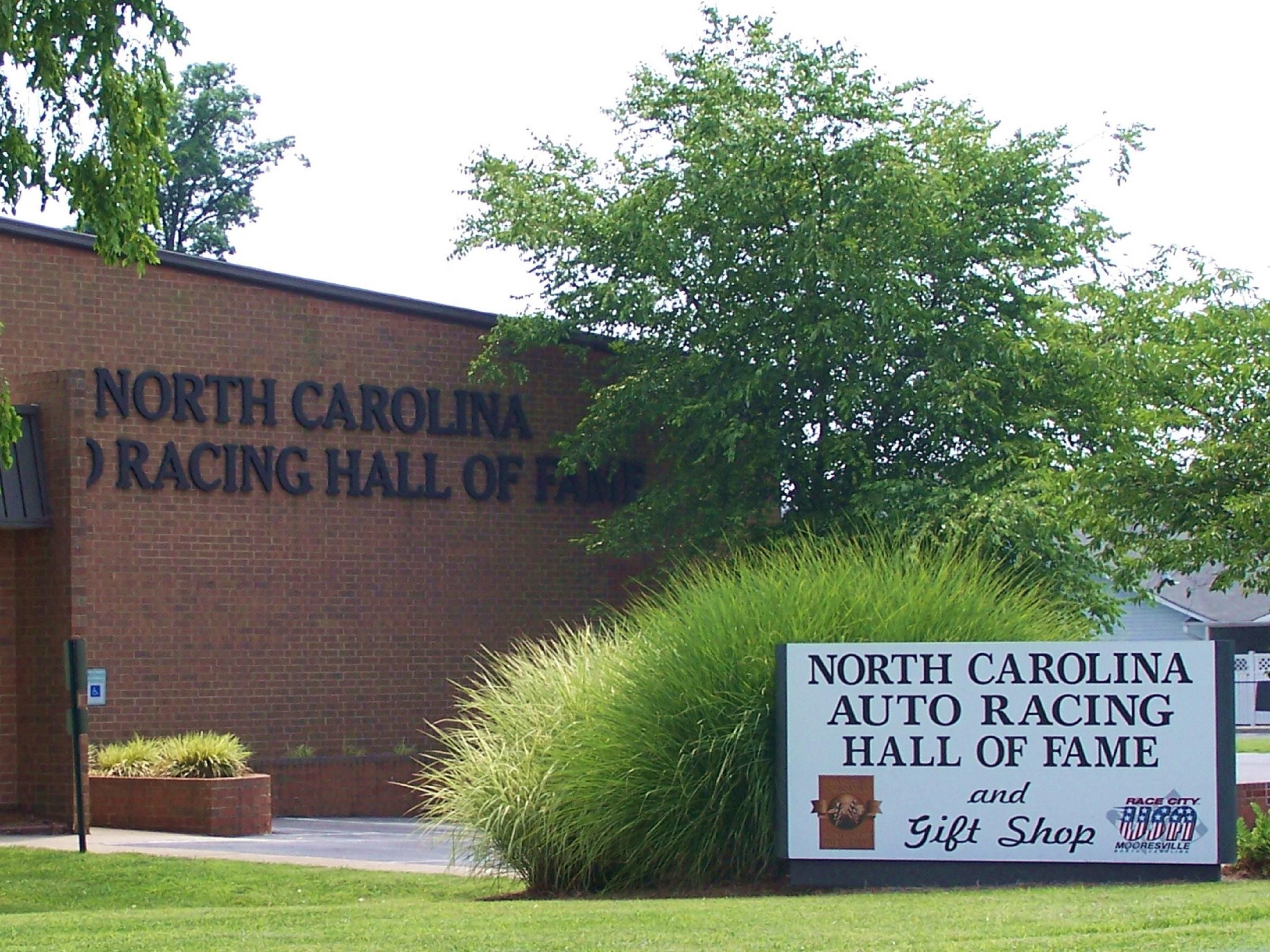 NC Racing Hall of Fame