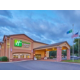 Welcome to the Holiday Inn Express Eugene/Springfield
