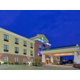 Welcome to the Holiday Inn Express & Suites Tipp City
