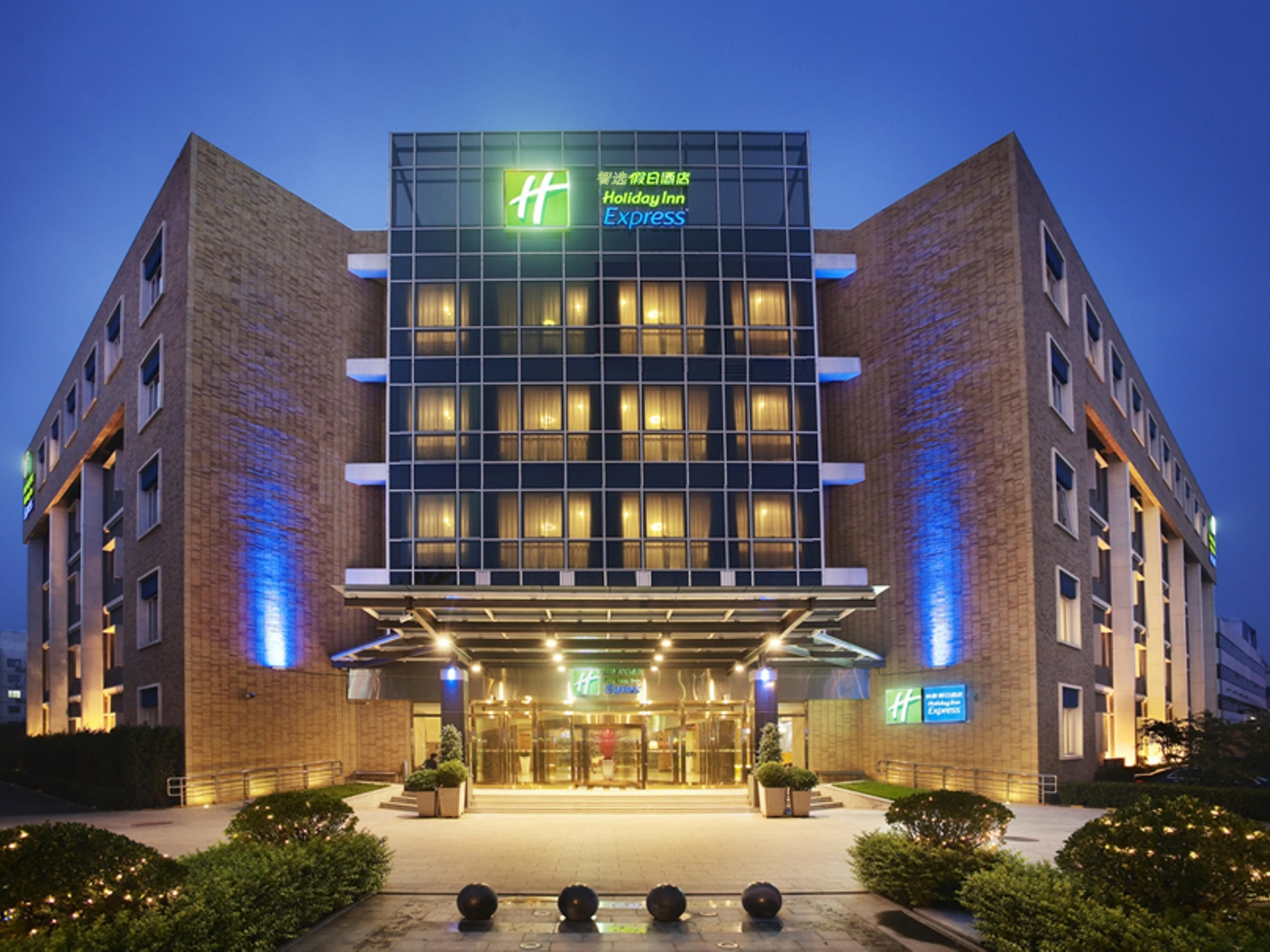 Accommodation In Beijing Holiday Inn Express Shangdi Beijing