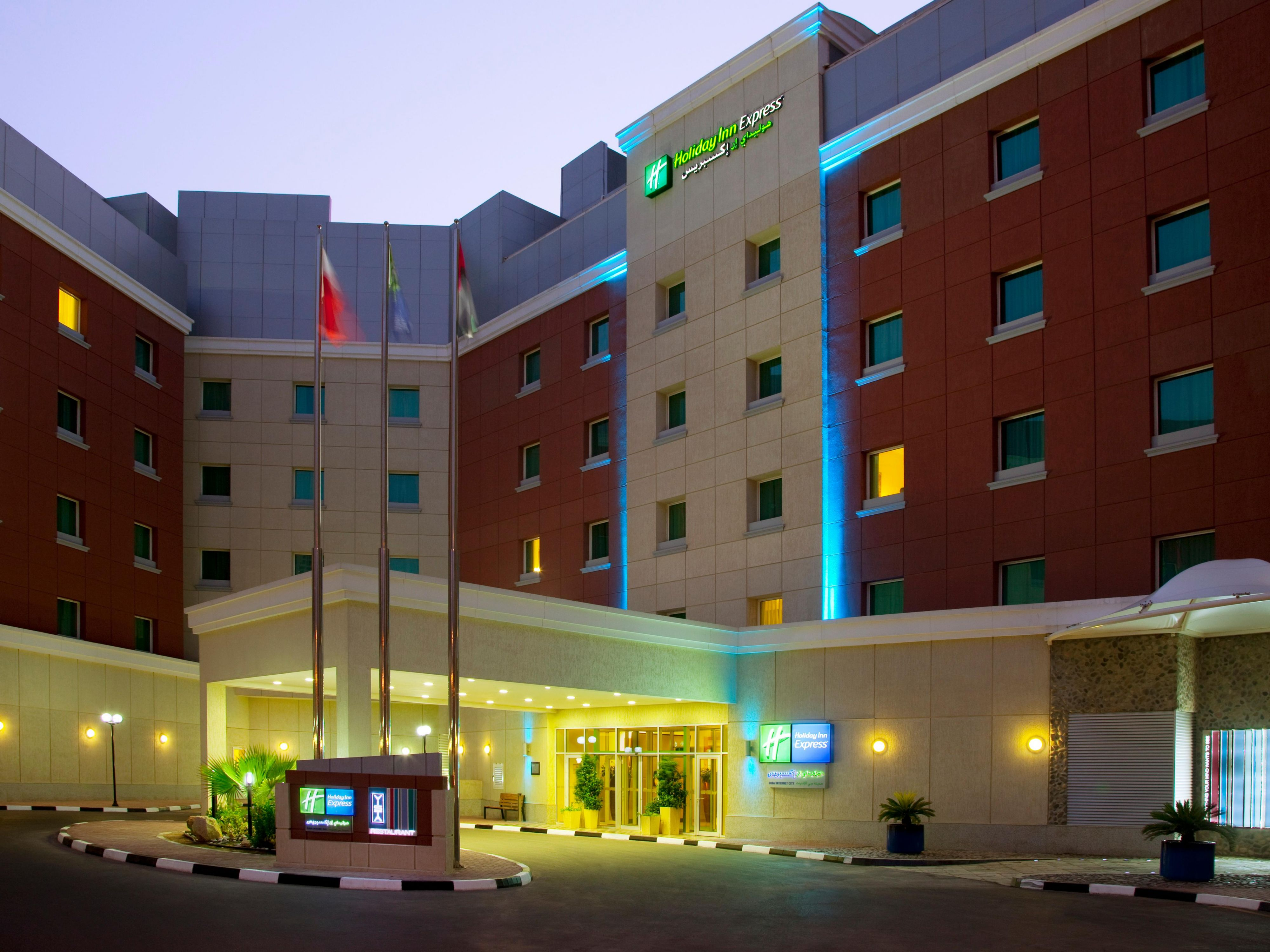 Welcome to the Holiday Inn Express Dubai Internet City