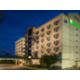 Welcome to the Holiday Inn Express in Hauppauge
