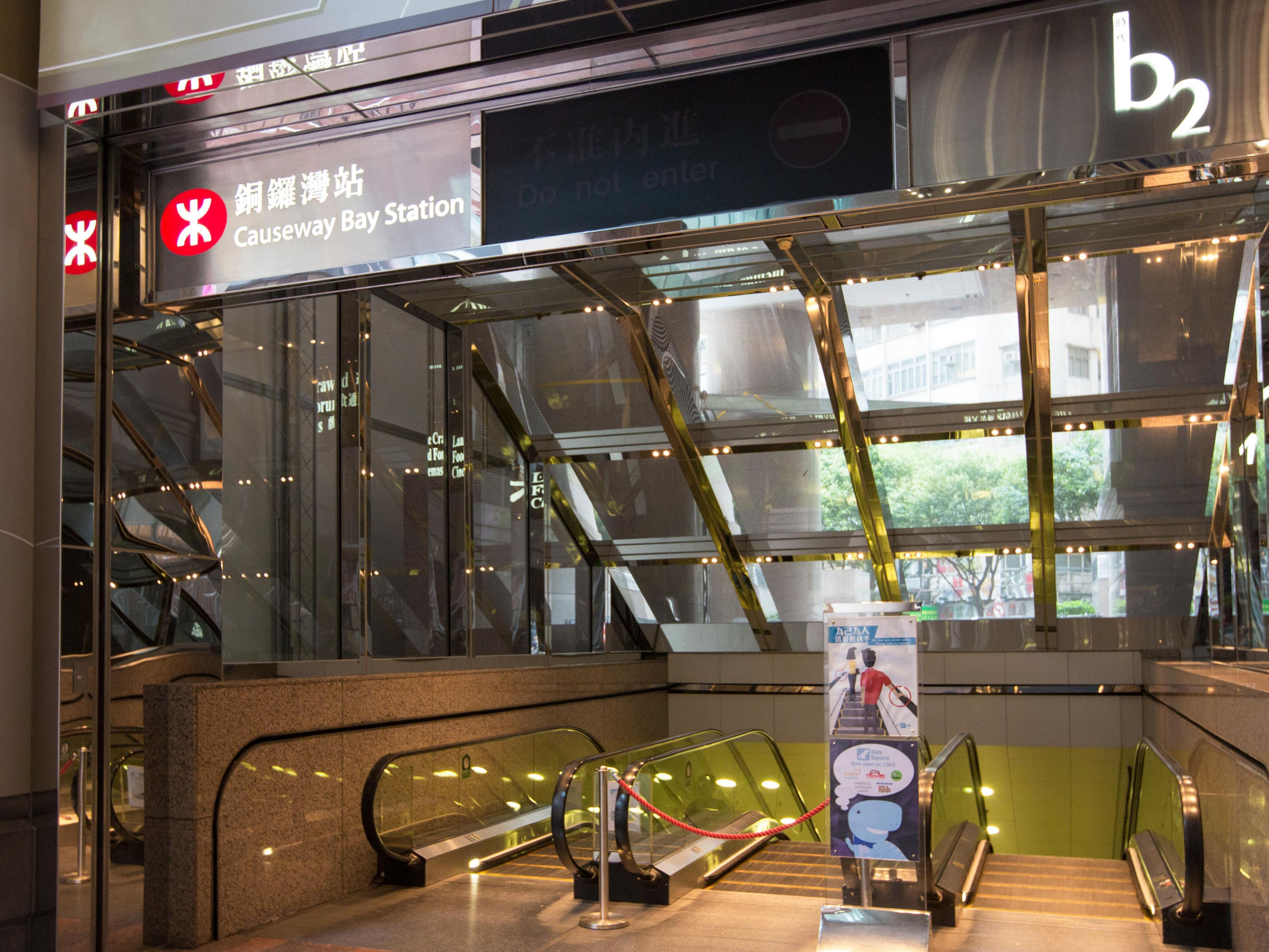 Causeway Bay MTR Station - Exit A