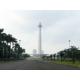 Monas Monument by Holiday Inn Express Jakarta Thamrin