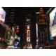Times Square -Manhattan NYC