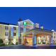 Welcome to the Holiday Inn Express Savannah Airport!