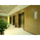 Holiday Inn Express Shanghai Gongkang Elevator Lovvy