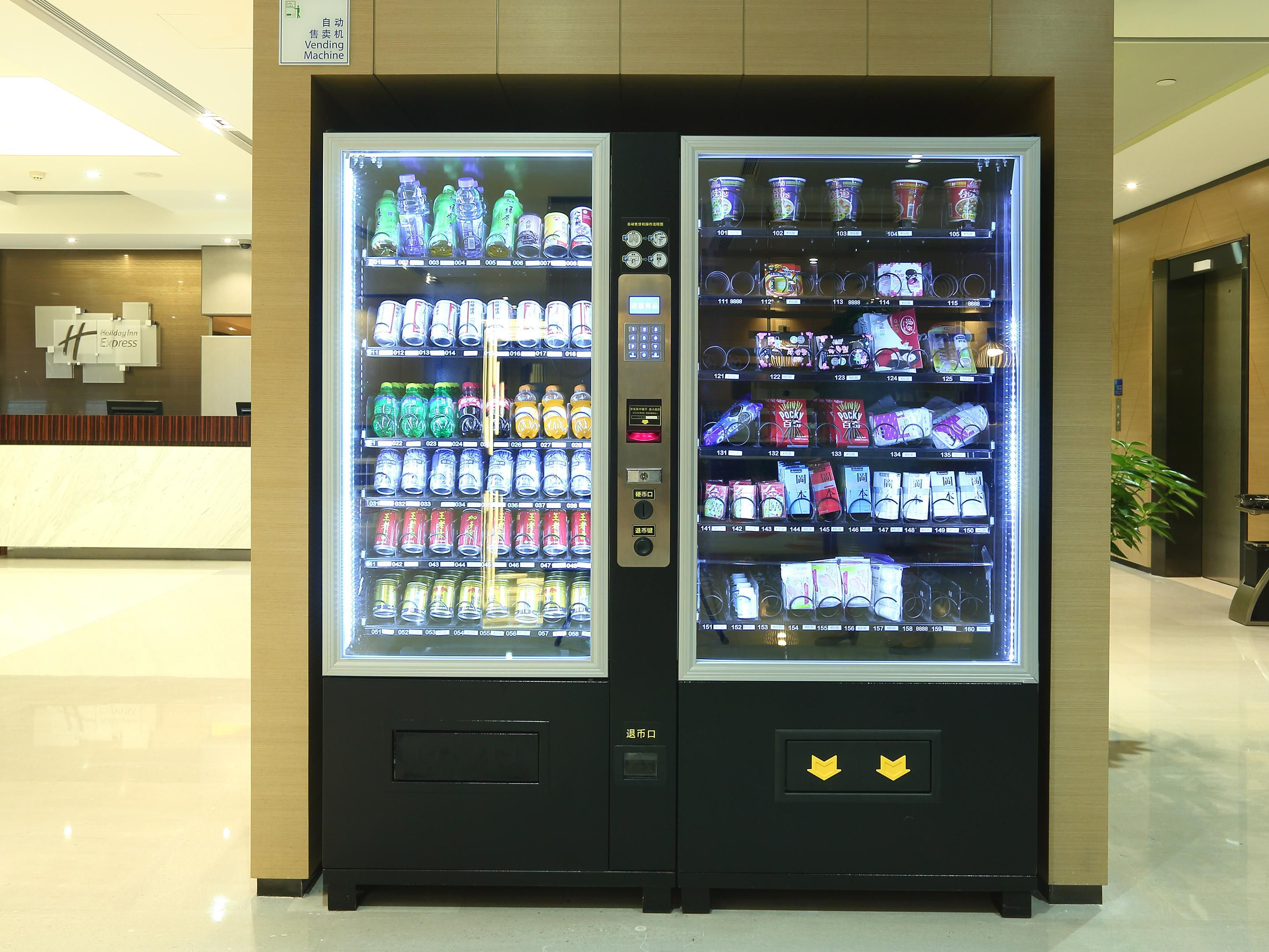Holiday Inn Express Shanghai Gongkang Vending Machion