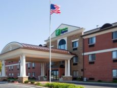 Holiday Inn Express Sheboygan-Kohler (I-43)