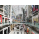 Shop at the Toronto Eaton Centre