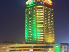 Holiday Inn Downtown Hefei
