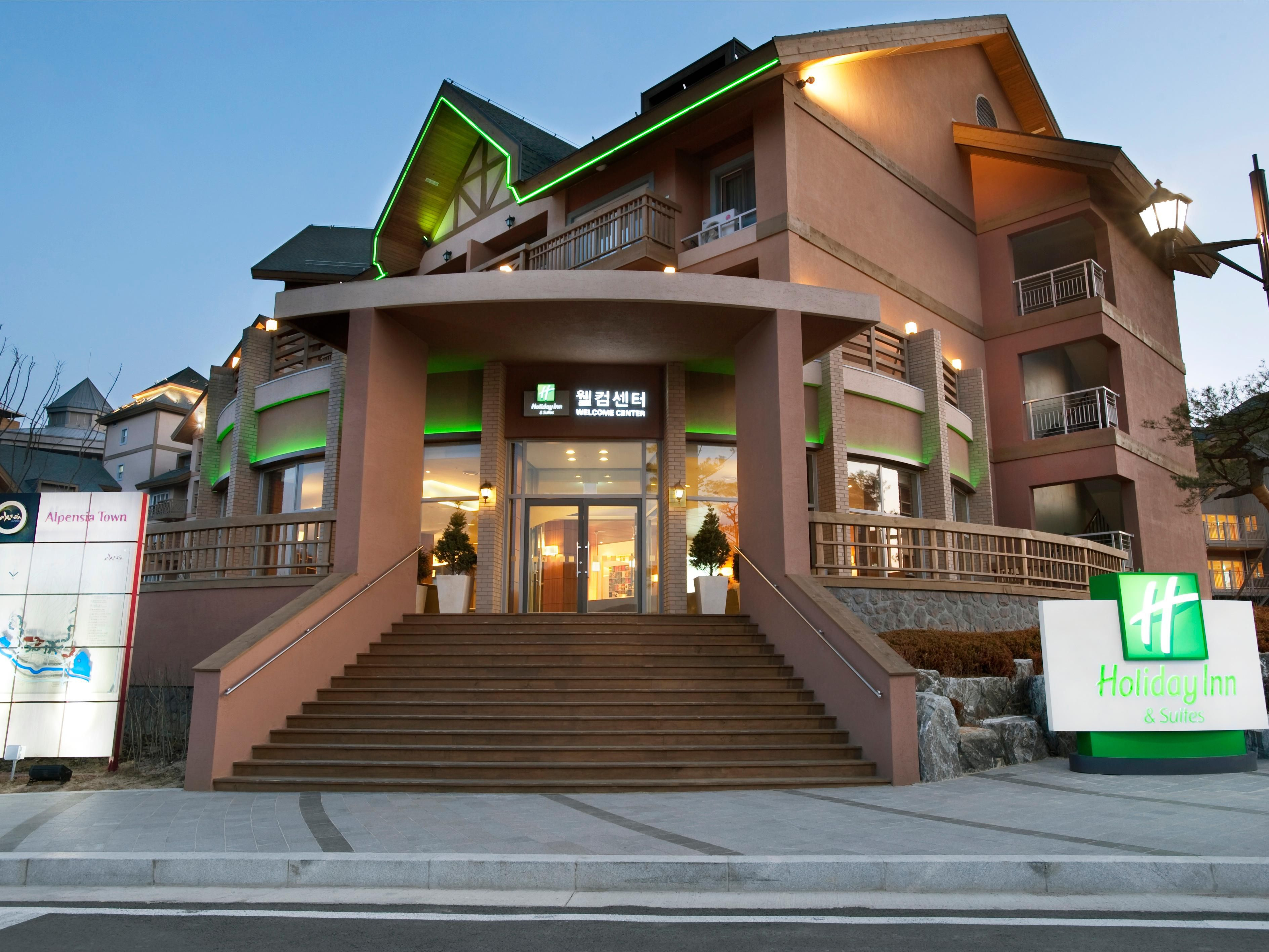 Holiday inn hotel suites alpensia pyeongchang suites for Hotel hotel hotel