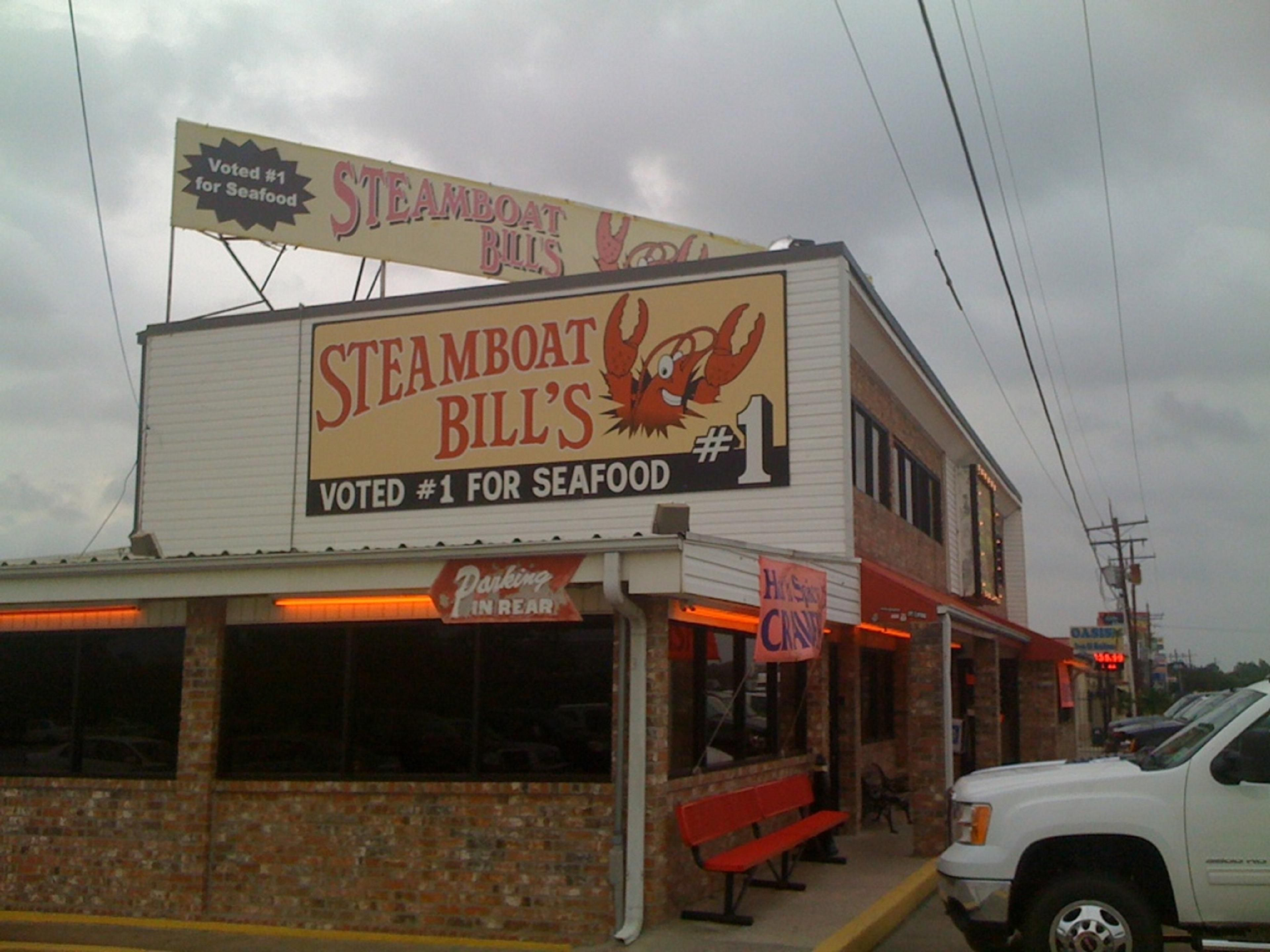 Steamboat Bill's Seafood Restaurant