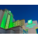 Take a break & enjoy a getaway at the Holiday Inn Hotel & Suites