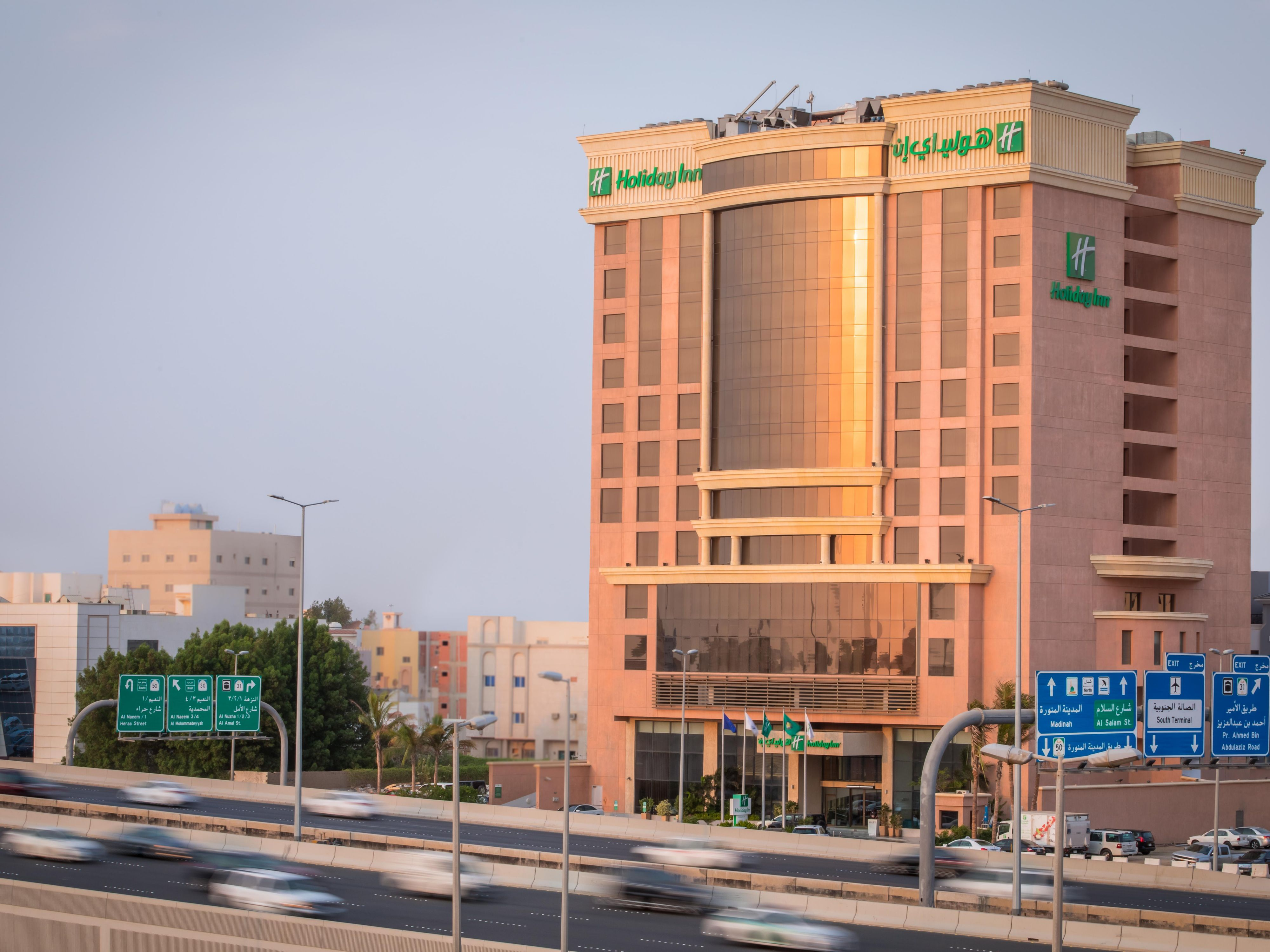 Holiday inn jeddah gateway hotel by ihg publicscrutiny Image collections